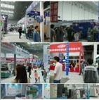 2017中国beplay机床工模具、钣金激光加工设备展
