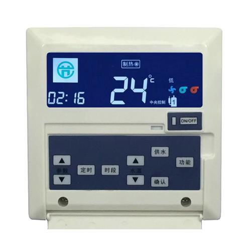 KZ02C空氣能熱泵控制面板 (顯示器)