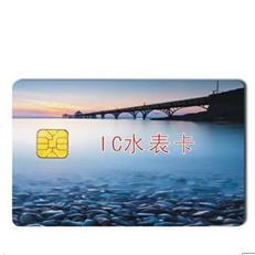 IC 智能卡