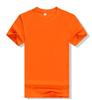 夏装工衣T恤衫