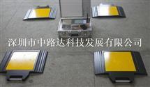 (汽车公司)四块板静态称重仪—适用于汽车安全检测
