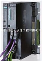 喀什西門子S7-400PLC可編程控制器