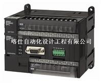 喀什歐姆龍PLC(CQM1-PA203)
