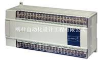 喀什信捷PLC-XC3-60R/T/RT-E/C