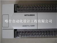 喀什三菱PLC-FX2N系列
