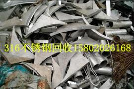广州市废钢铁回收公司,专业收购各种型号不锈钢废料价格高