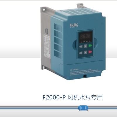 喀什變頻器_風機水泵專用型