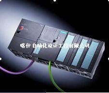 喀什西門子S7-300PLC可編程控制器