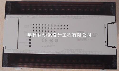 喀什歐姆龍CPM1A系列PLC