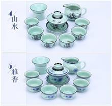 青瓷茶具套装