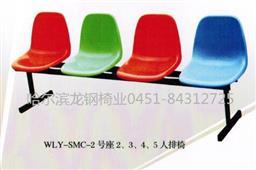 驾校学生休息玻璃钢座椅_哈尔滨驾校玻璃钢休闲椅