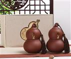 茶葉罐HZM-1101