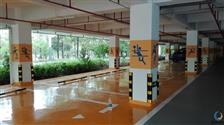 体育馆专题设计停车场环氧地坪