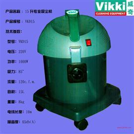 威奇吸尘器-威奇VKD15吸尘器