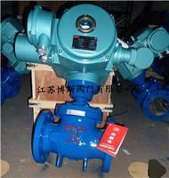 G946J-16電動隔膜閥