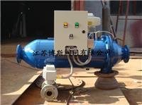 ZPG-IZ全自动反冲洗排污过滤器
