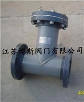 T型过滤器塑料SRT-10S