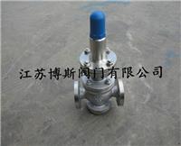 Y43W-25P减压阀