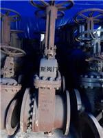 PZ41H-16C排渣閥DN450