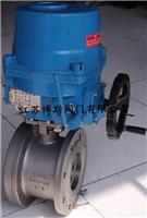 Q671F-16P電動球閥