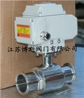 Q981F-16P电动卫生级球阀