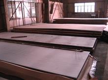 B480GN耐候钢