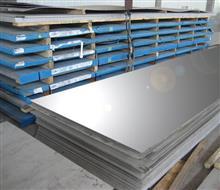 耐大气腐蚀钢Q450NQR1