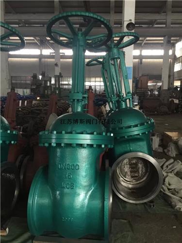 Z61H-25C焊接閘閥