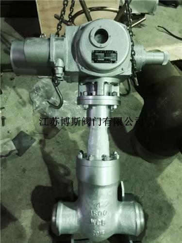 Z962Y-1500LB电动截止阀
