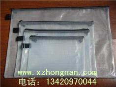 PVC網格文件袋