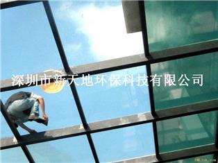 防曬遮陽膜 SH-02010CL(茶銀)