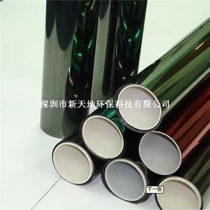 玻璃隔熱膜 BL--6610R(內藍外銀)