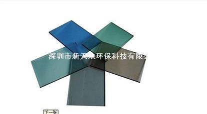 玻璃隔热膜 SH-005CL(绿银)