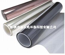 玻璃隔熱膜 PT-03R(內藍外銀)