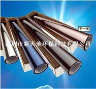玻璃隔热膜 SH--045P(银色)