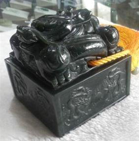 Hetian jade Yuxi custom processing