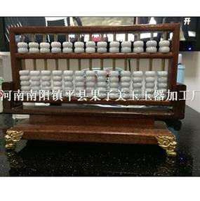 Jade - Jade - jade processing jinyumantang abacus wholesale