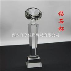 西安水晶奖杯订做 西安奖杯批发销售