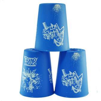 竞技叠杯益智玩具比赛专用
