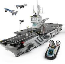 启蒙积木军事大型航母儿童拼装模型益智玩具