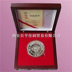 纯银纪念币加工 纯银纪念币设计