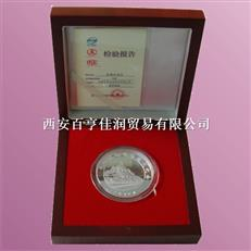 西安纯银纪念币定制 西安纪念章定做