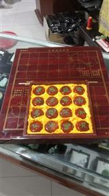 玛瑙象棋礼品批发
