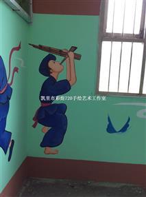 贵州凯里苗族特色校园文化墙彩绘——彩煌720手绘艺术工作室