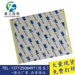 焦作防滑硅胶垫