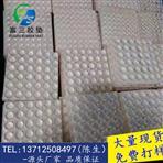 洛阳防滑硅胶垫