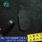 辽阳防滑硅胶垫
