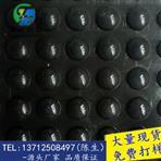 丹东防滑硅胶垫