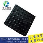 惠州防滑硅胶垫