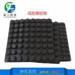 汕头防滑硅胶垫